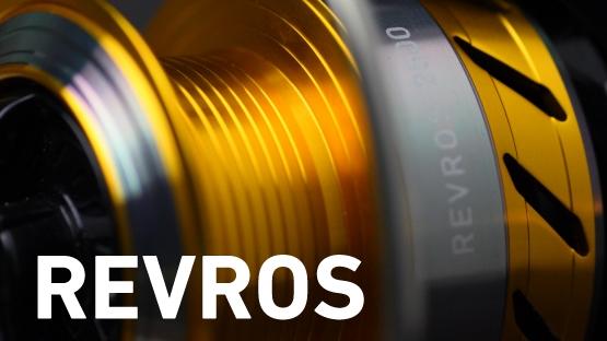 ダイワ・15レブロスを解析5つのポイント